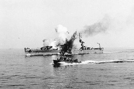 USS Savannah
